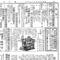 M25/12/07朝野新聞の江川行書活版製造所広告