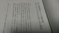 タイポグラフィ学会誌06号より