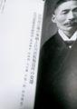 『タイポグラフィ学会誌』07号「江川次之進の事績と江川活版製造所の