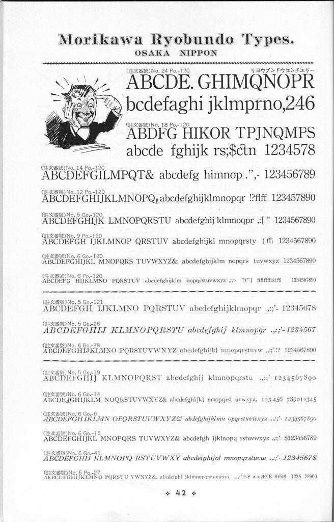 f:id:uakira:20150105133121j:image