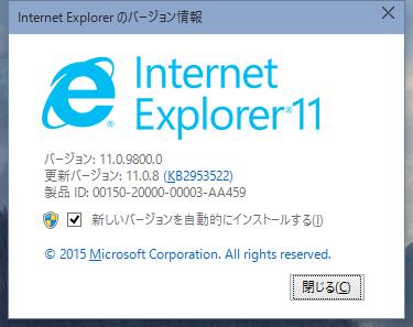 Win 10 TPのIE 11v11.0.9800.0