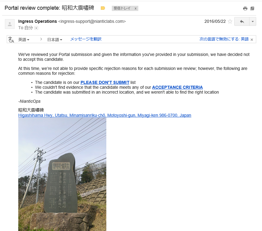 Gmailでの返信内容