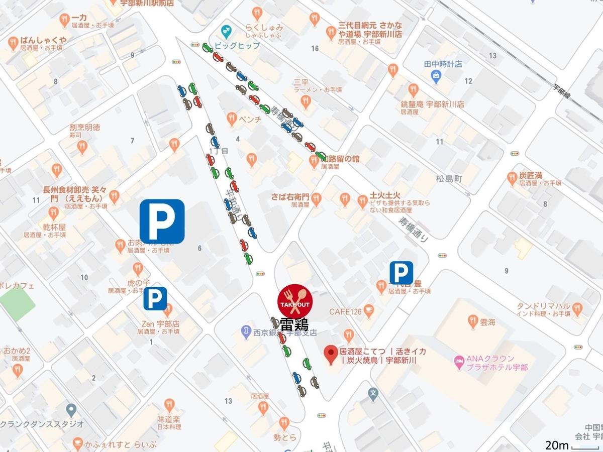 雷鶏さんのお店周辺のコインパーキング地図