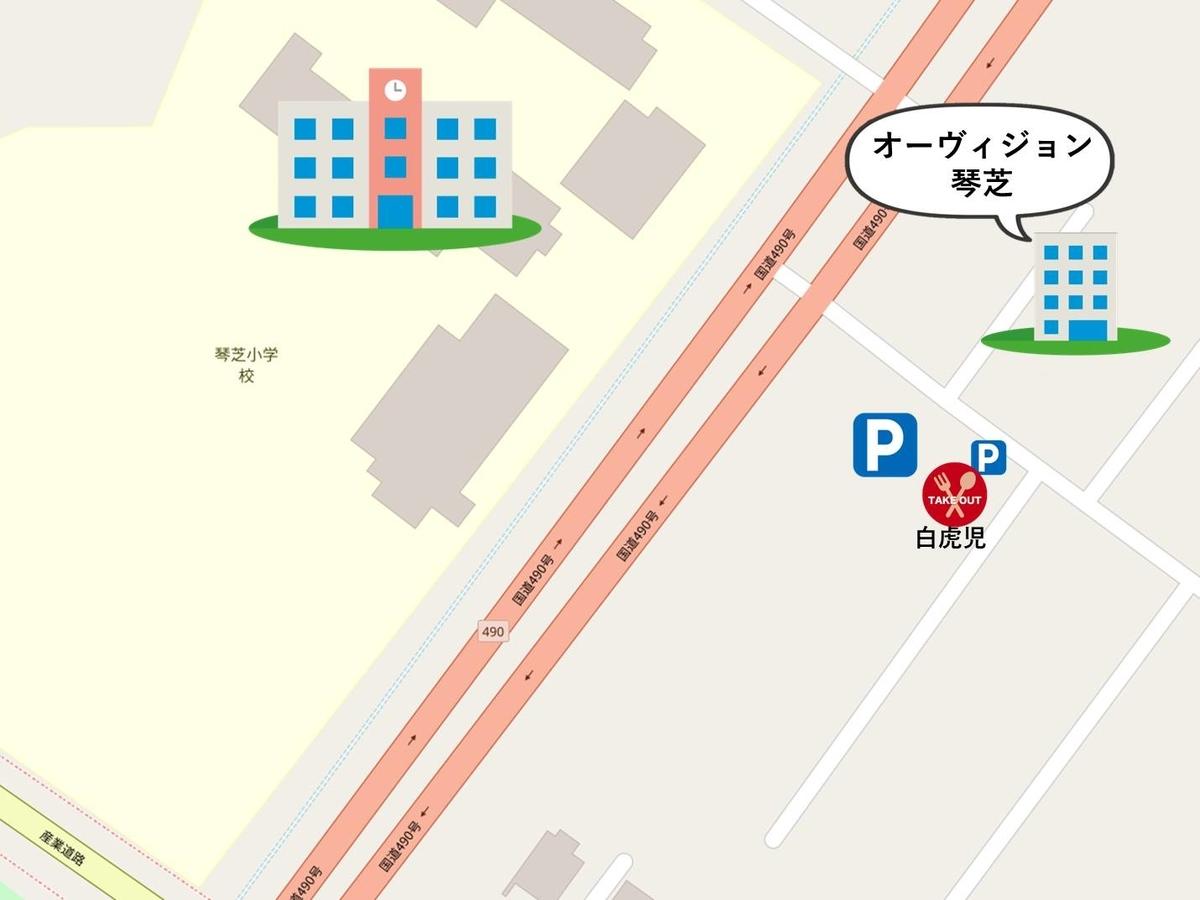 焼肉韓国料理 白虎児(ペットラジ)の駐車場案内地図