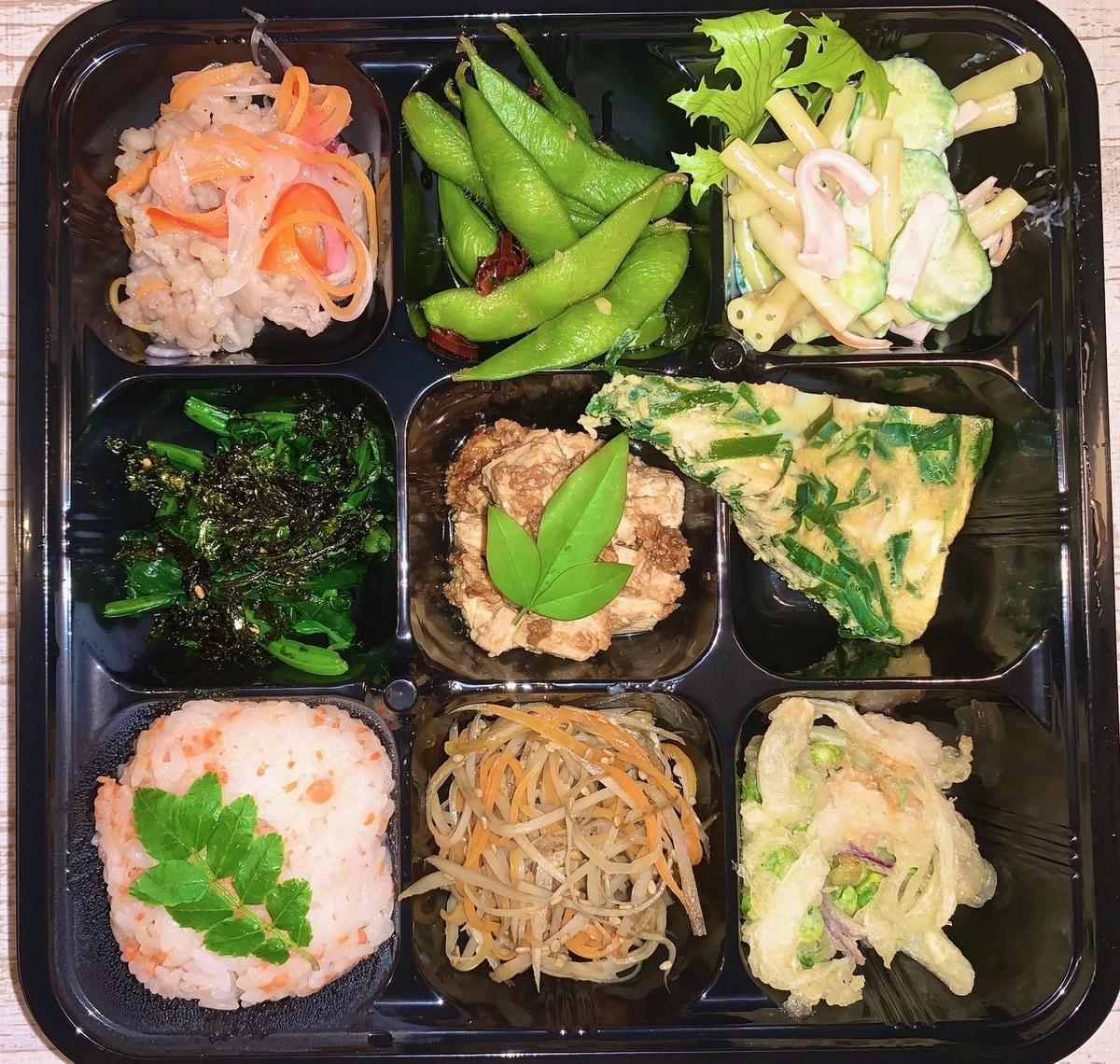Kazun(カズン)のテイクアウト「お晩菜セット」の写真