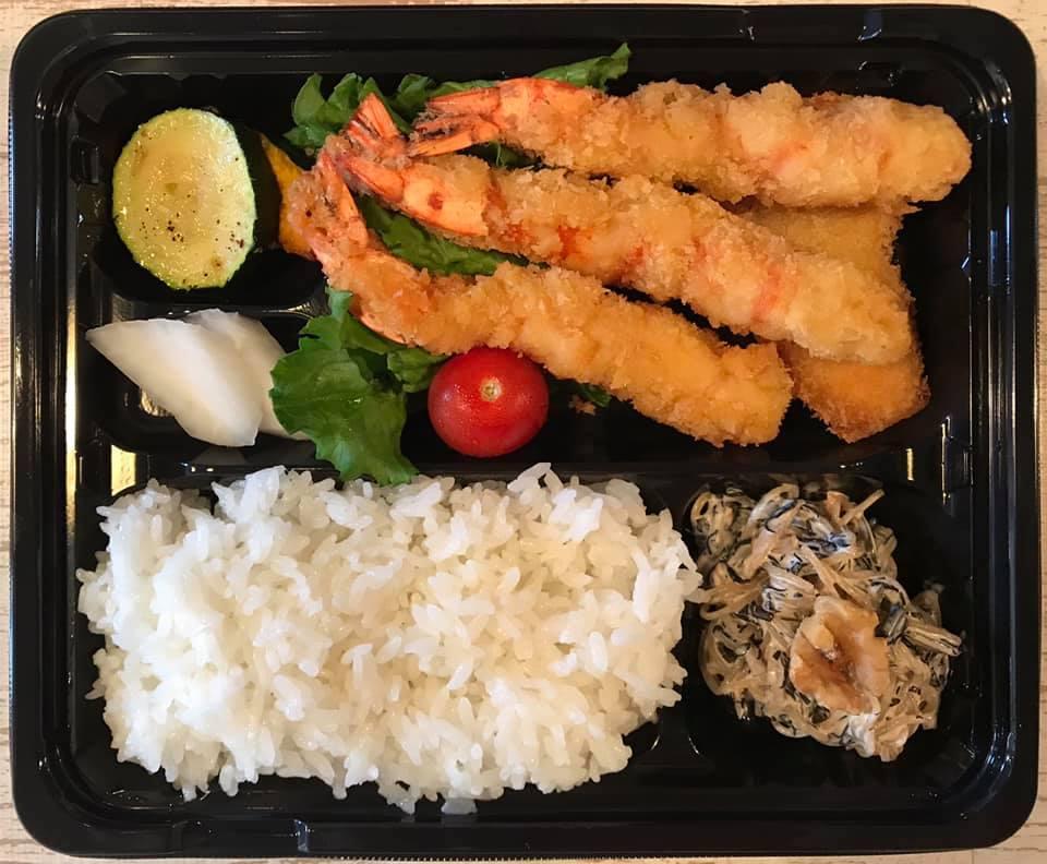 Kazun(カズン)のテイクアウト「日替わり弁当」の写真