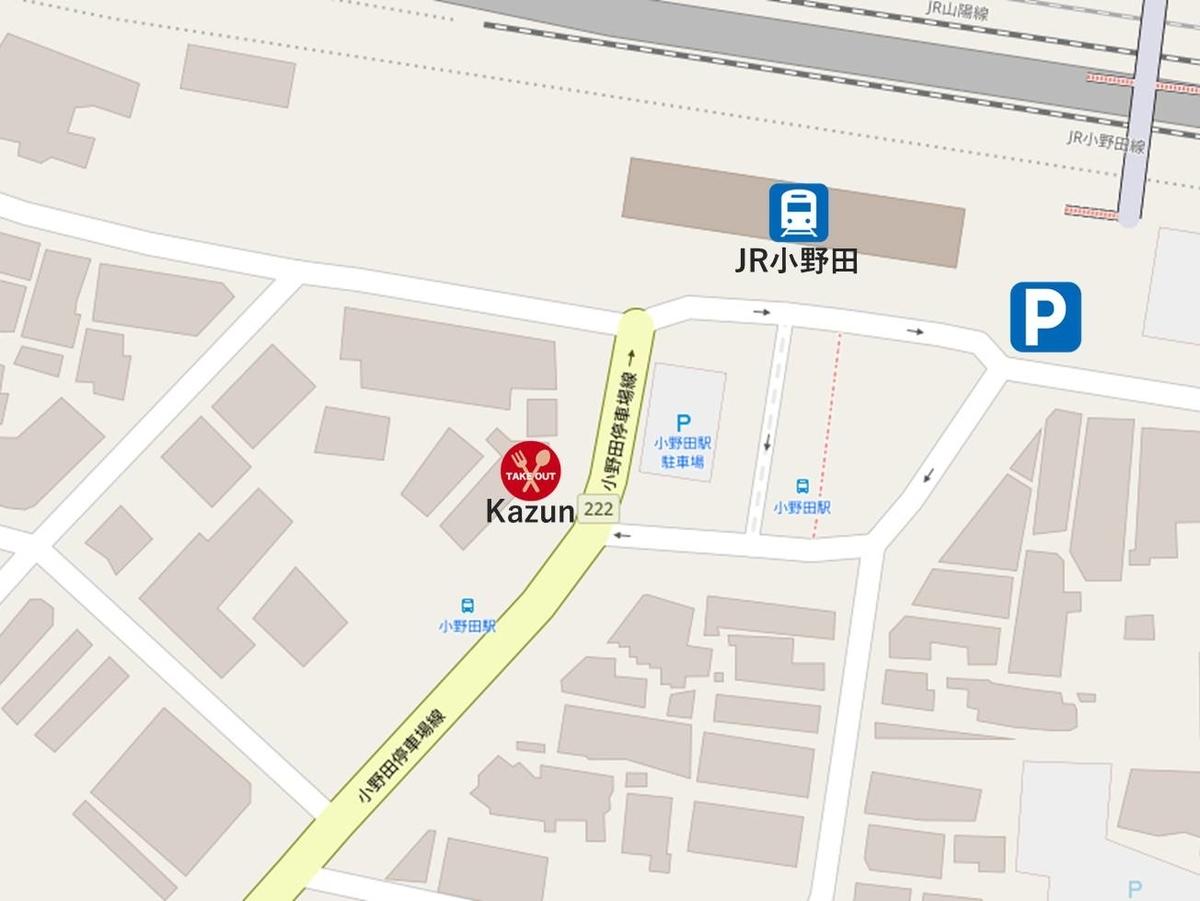 Kazun(カズン)周辺の拡大地図