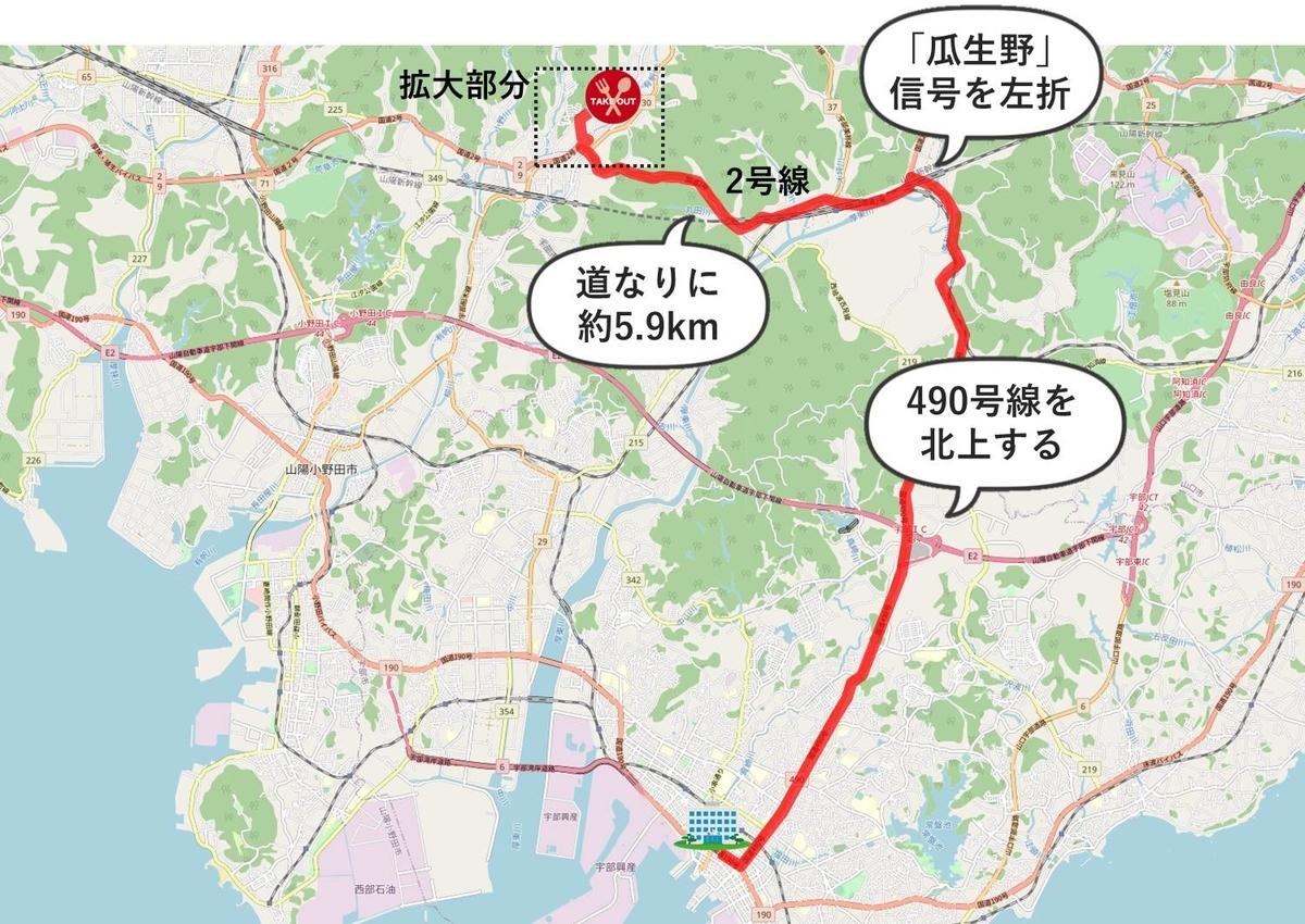 FuguMoonビビンパcafeへのルート地図(広域)