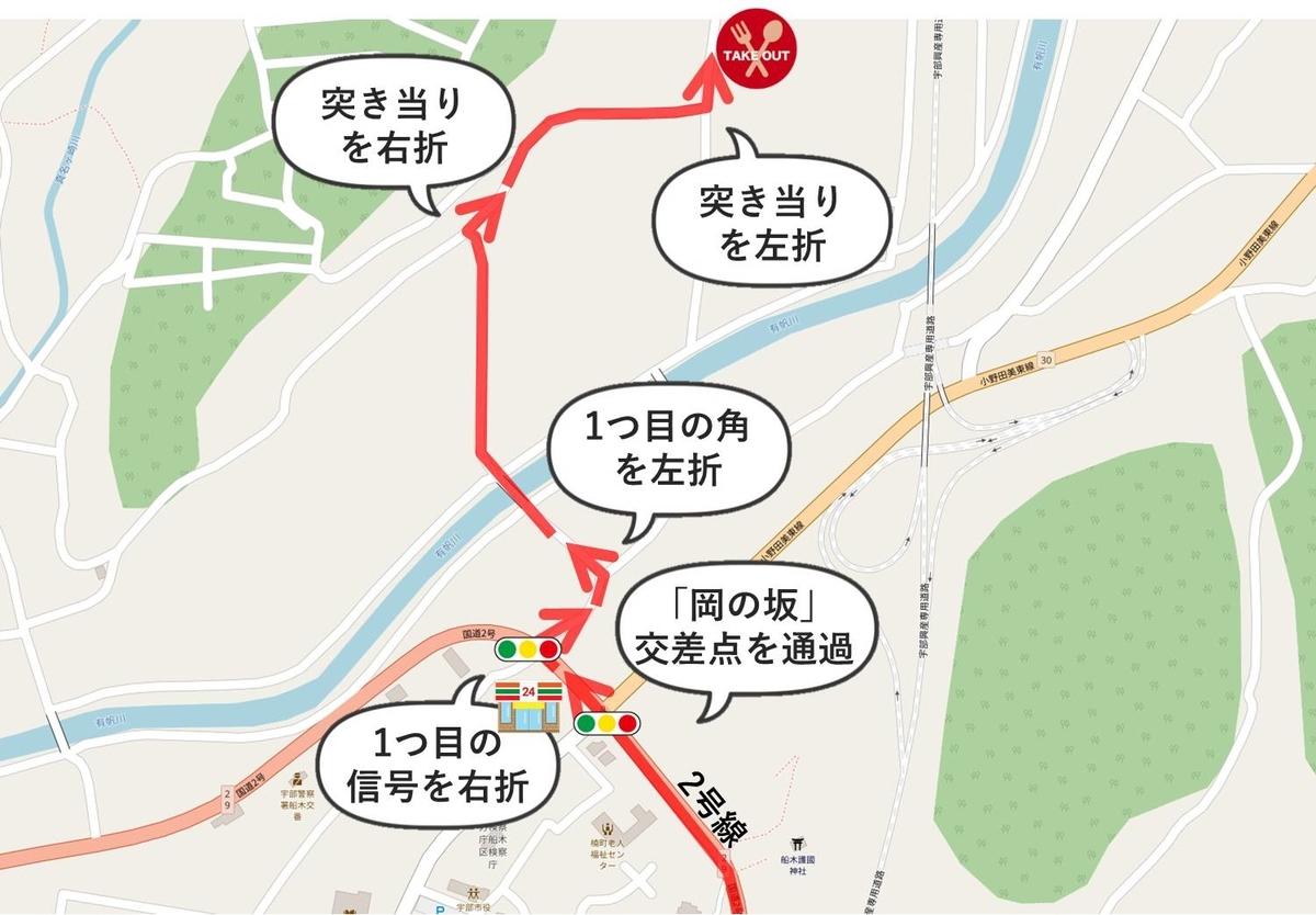 FuguMoonビビンパcafeへのルート地図(拡大)