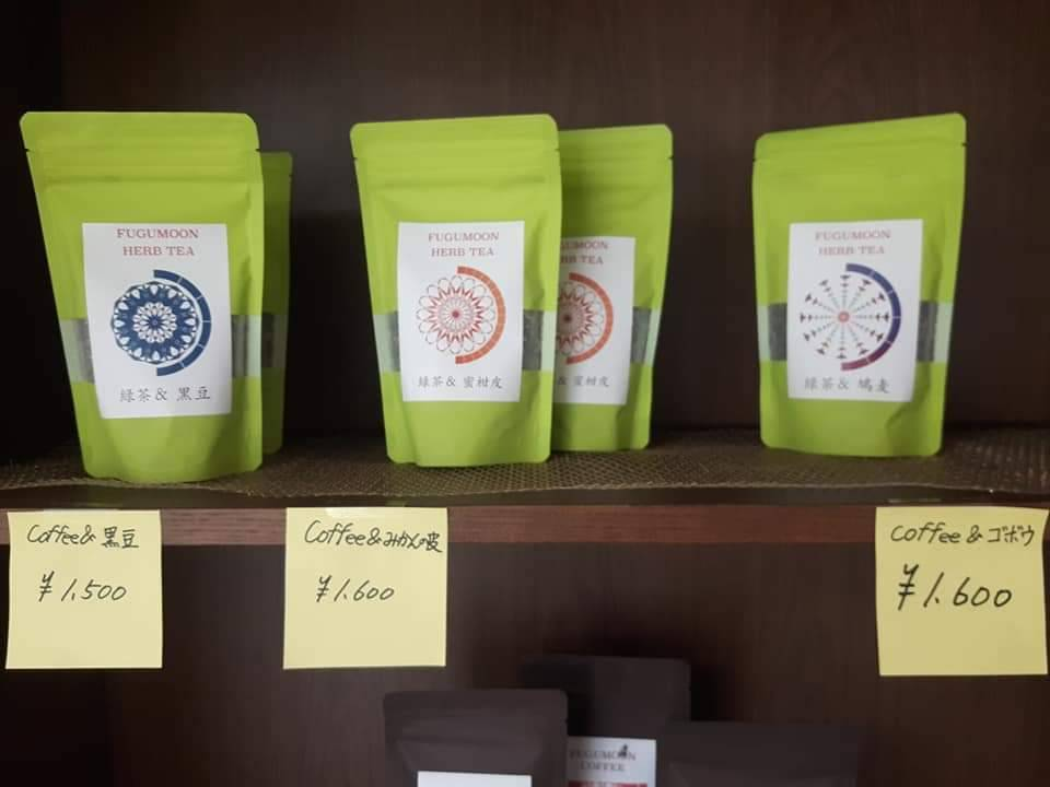 Hugumoonビビンパcafeのテイクアウトメニュー「薬膳茶」の写真