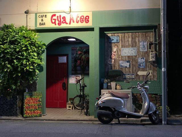 cafe&bar  GyaAtee(ギャアティ)のお店外観写真