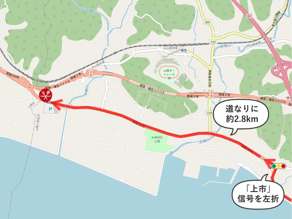 レストラン&カフェ ポテトへのルート地図(拡大)