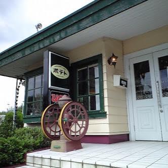 レストラン&カフェ ポテトの外観写真