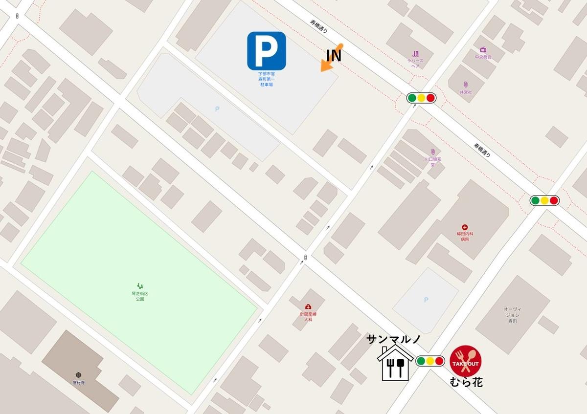 もつ鍋とお肉処 むら花の駐車場地図