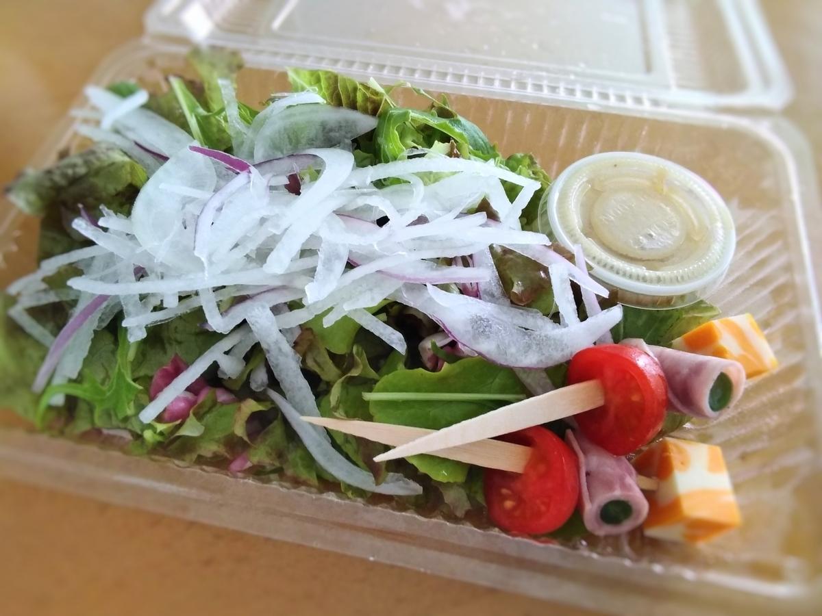 キッチンFUKUDAのテイクアウトメニュー「新鮮サラダ」のイメージ写真