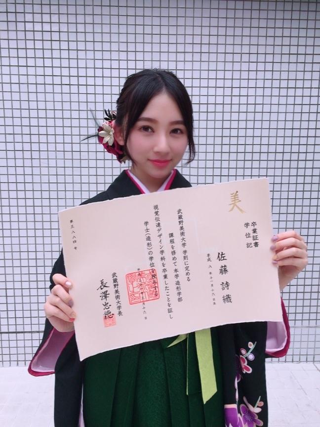 欅坂46 佐藤詩織 卒業