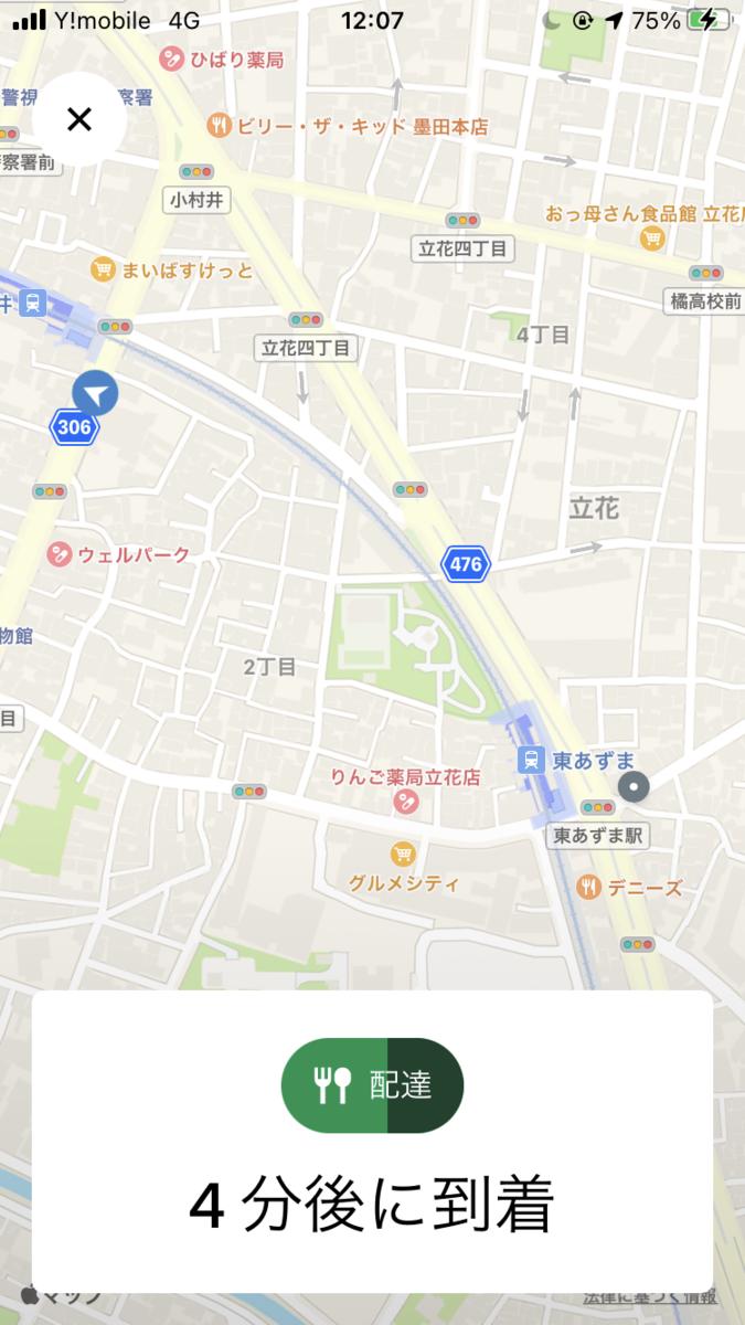 f:id:ubermou:20210214225534p:plain