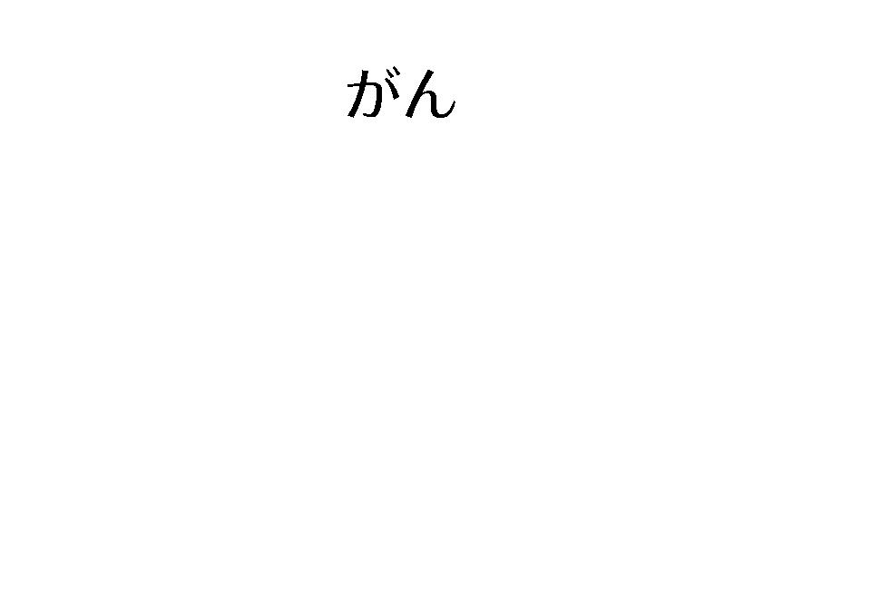f:id:ublftbo:20170704211623p:plain