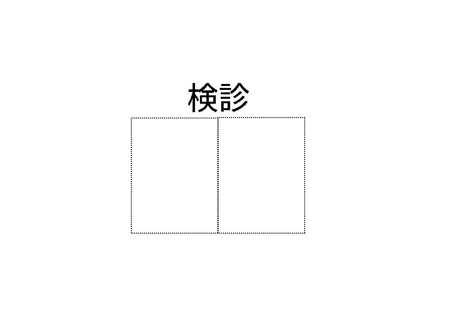 f:id:ublftbo:20170704211629p:plain