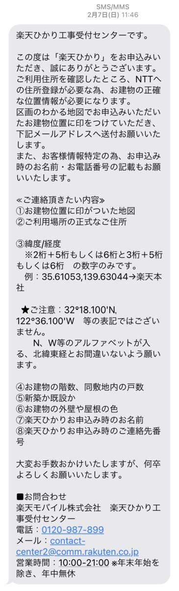 f:id:uboubobee:20210223065556p:plain