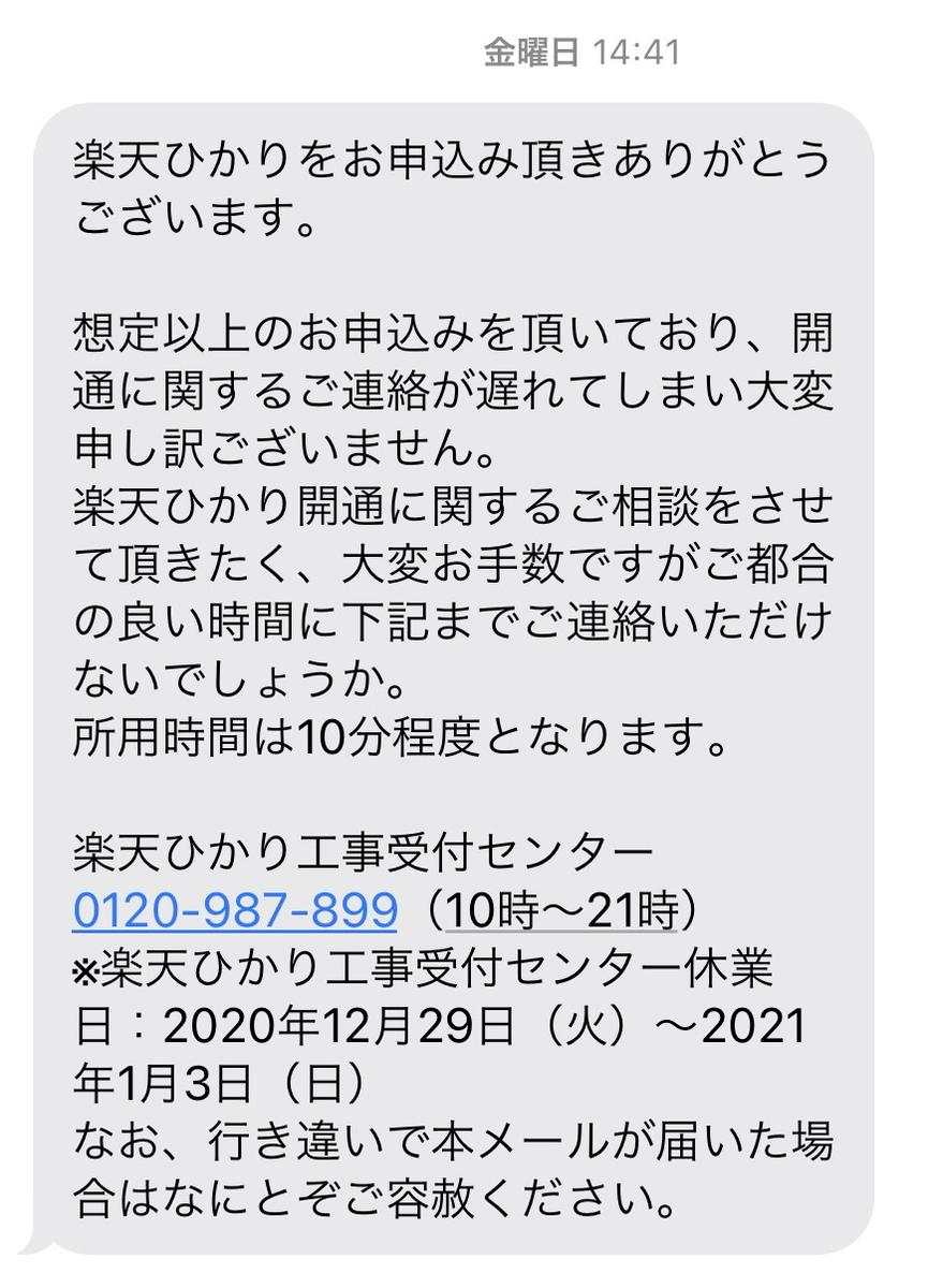 f:id:uboubobee:20210223065657p:plain