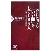 f:id:ubukatanaomi:20190218072525p:plain