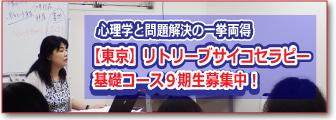 f:id:ubukatanaomi:20190308234926p:plain