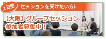 f:id:ubukatanaomi:20190308234953p:plain