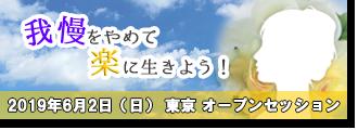 f:id:ubukatanaomi:20190422040548p:plain