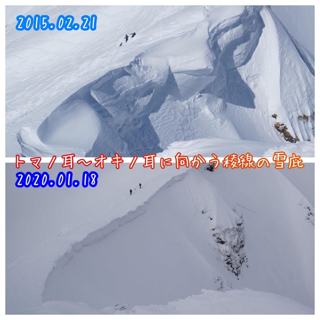 f:id:uccari8:20200119163843j:image