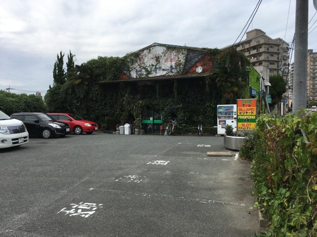 f:id:ucchi-chan:20171005225152j:plain