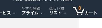 f:id:ucchi-chan:20171010222807j:plain