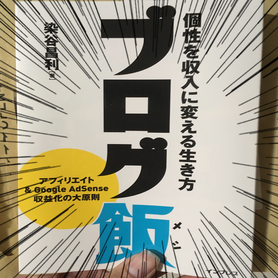 f:id:ucchi-chan:20171019224423p:plain