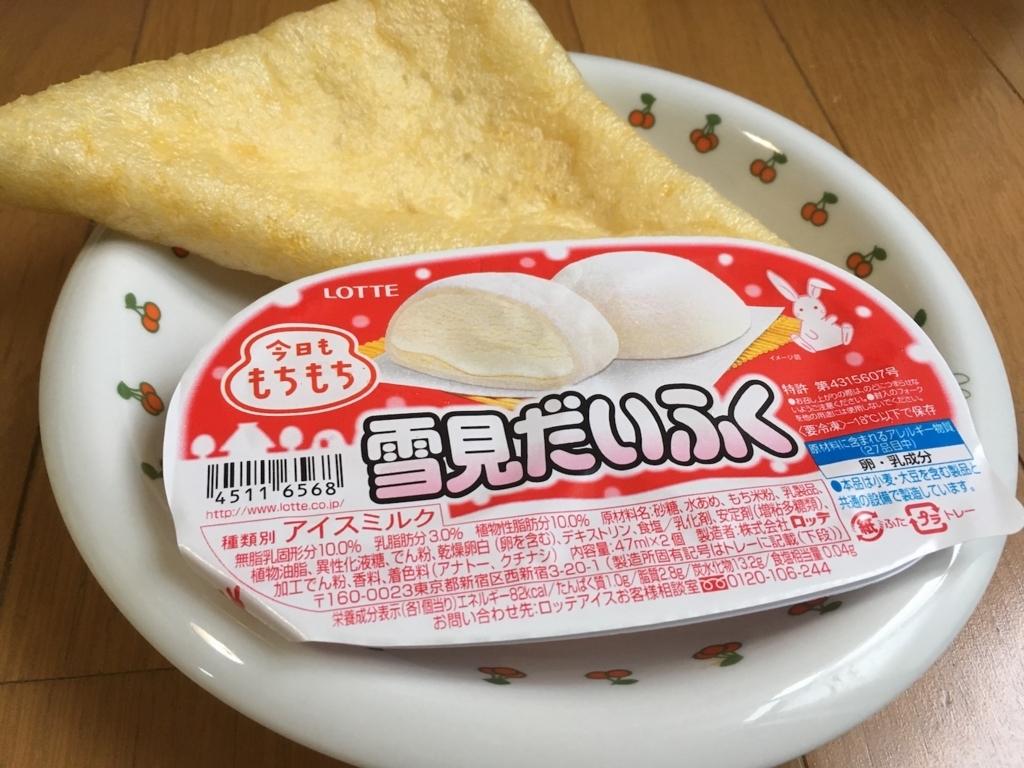 f:id:ucchi-chan:20171022171038j:plain