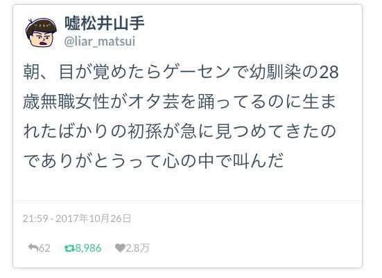 f:id:ucchi-chan:20171026220015j:plain