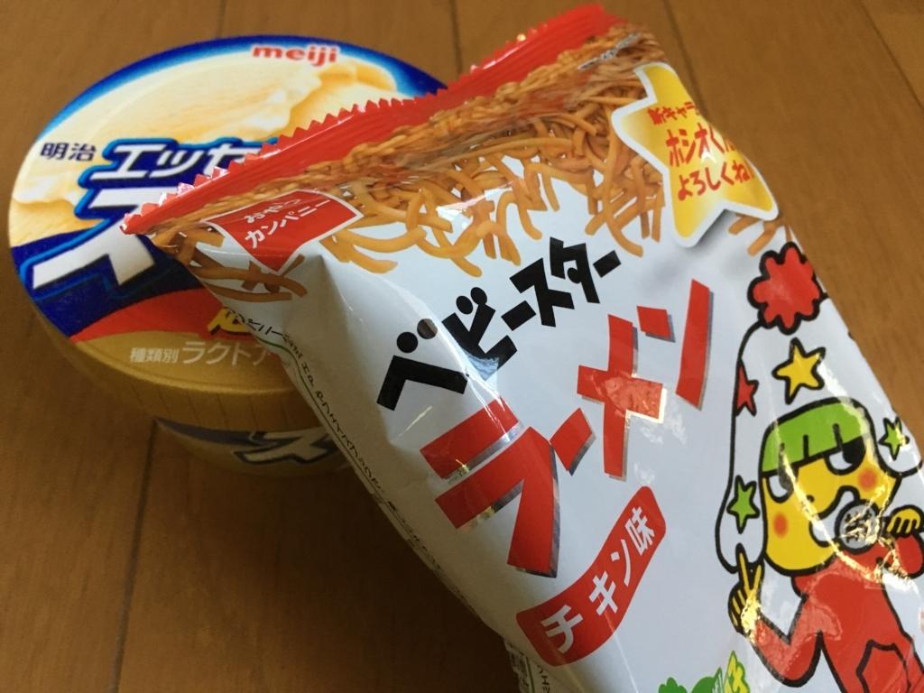f:id:ucchi-chan:20171029193035j:plain
