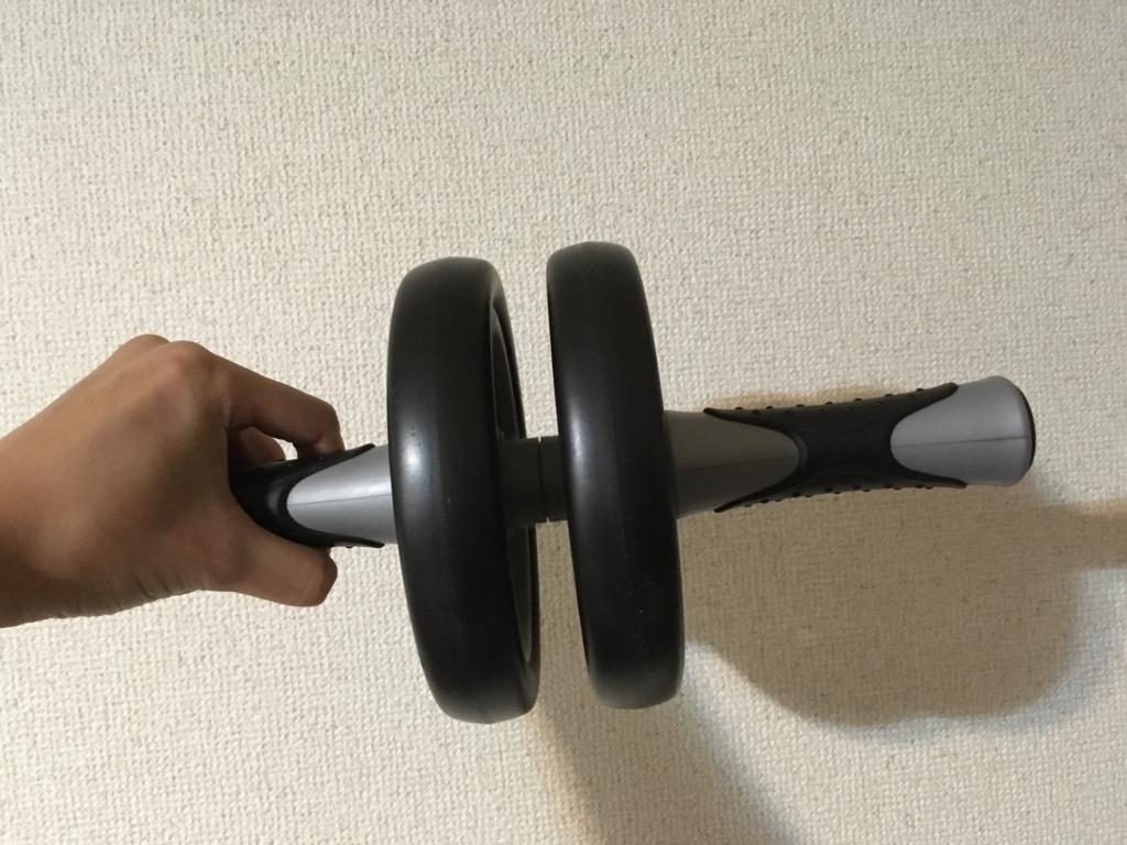 f:id:ucchi-chan:20171106232840j:plain