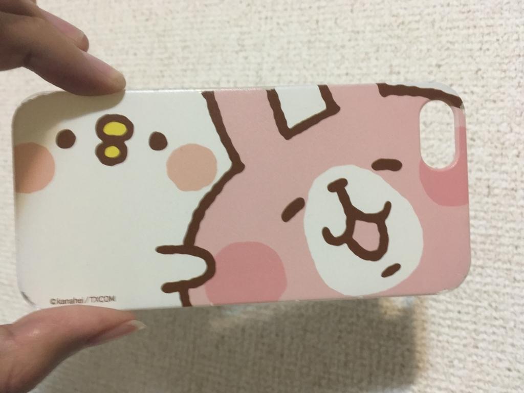 f:id:ucchi-chan:20171108212847j:plain