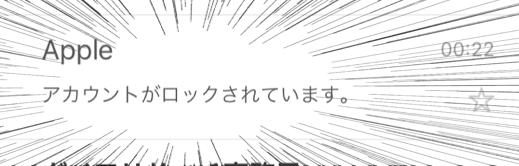 f:id:ucchi-chan:20171110145625p:plain