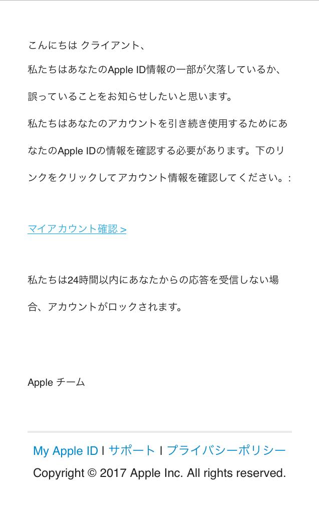 f:id:ucchi-chan:20171110145641p:plain
