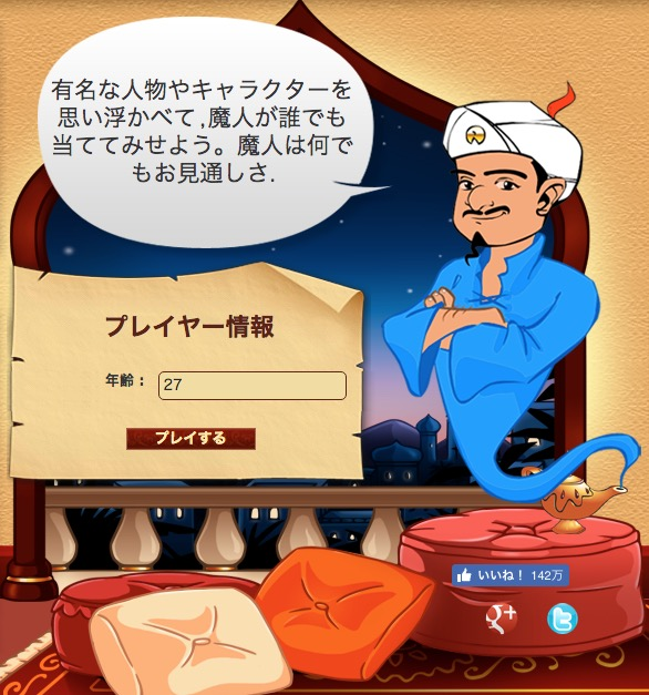 f:id:ucchi-chan:20171112204805j:plain