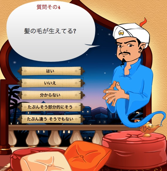 f:id:ucchi-chan:20171112205640j:plain
