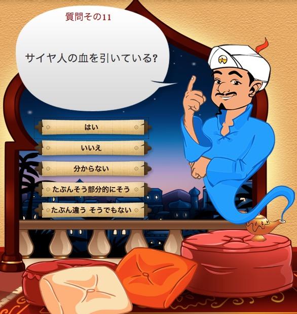 f:id:ucchi-chan:20171112205906j:plain