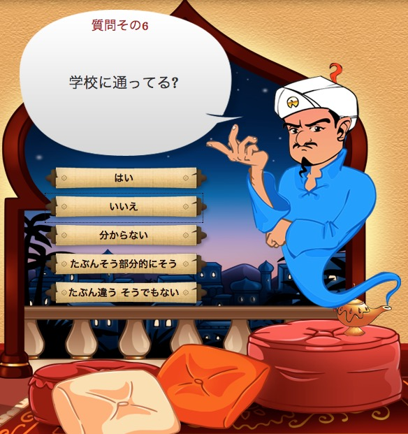 f:id:ucchi-chan:20171112225747j:plain