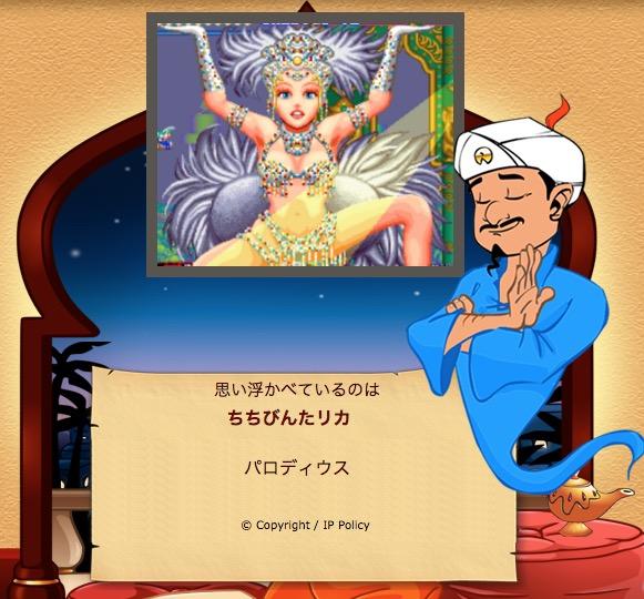 f:id:ucchi-chan:20171112230154j:plain