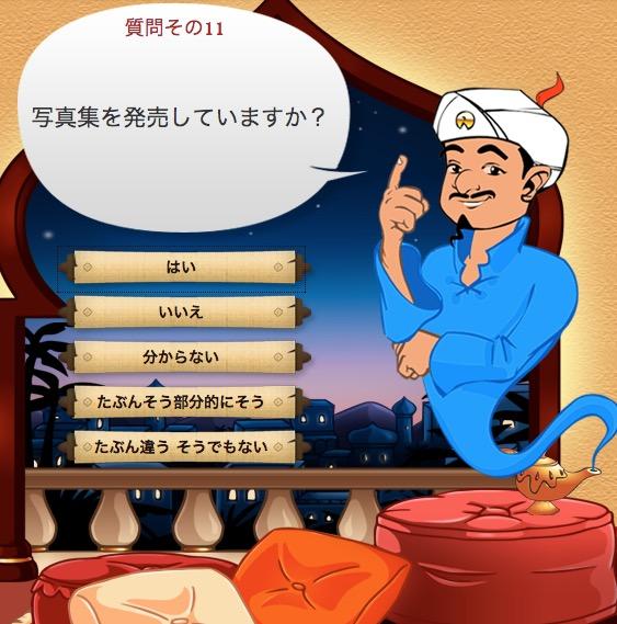 f:id:ucchi-chan:20171112234005j:plain