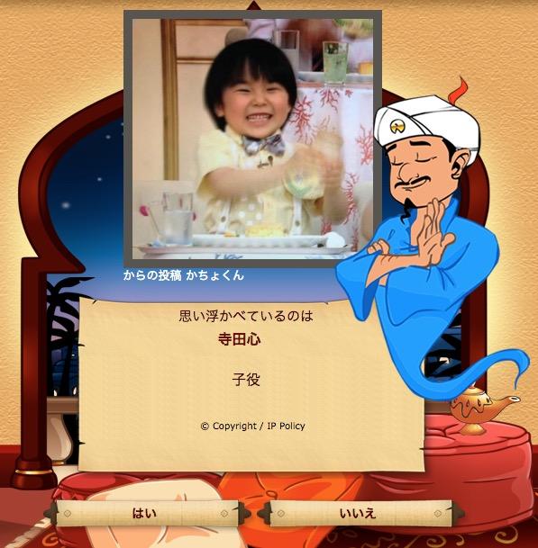 f:id:ucchi-chan:20171112234218j:plain