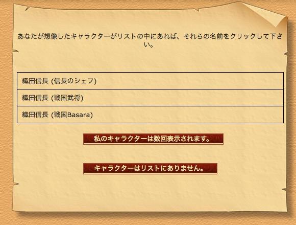 f:id:ucchi-chan:20171113000242j:plain