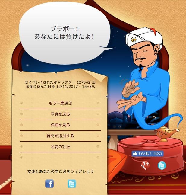 f:id:ucchi-chan:20171113000343j:plain