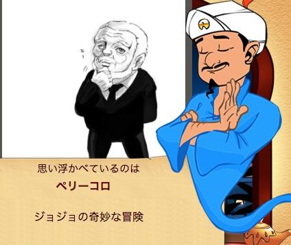 f:id:ucchi-chan:20171113001652j:plain
